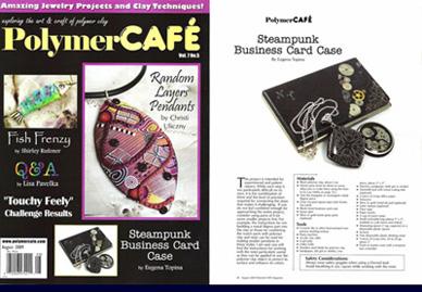 Polymer Cafe, Vol.7, No.5, 2009